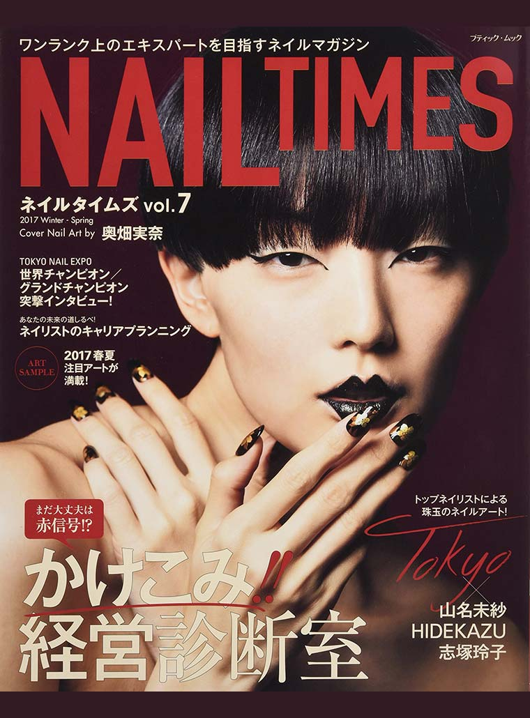NAIL TIMES