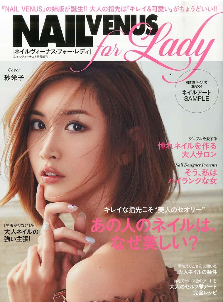 NAIL VENUS for Lady